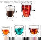 雙層隔熱透明玻璃杯創意圓形泡茶水杯耐冷熱咖啡杯