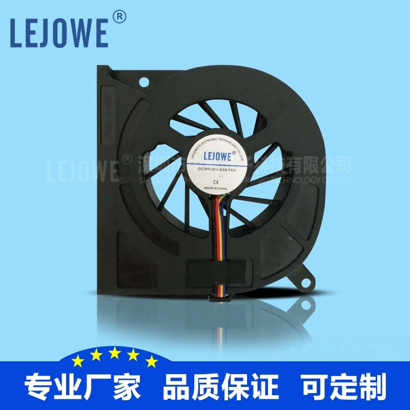 中维8017直流鼓风机8025一体机风扇