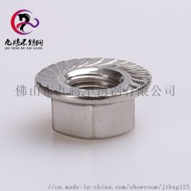 304不锈钢法兰螺母DIN6923法兰面螺母