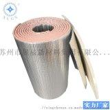 厂家供应地暖反射膜镜面铝箔膜 泡棉隔热材