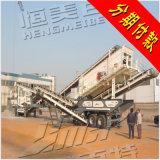 移動礦山機械設備廠家 可分期石料破碎站生產線設備