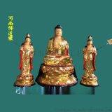 三寶佛像神像 河南佛道家 廠家直銷 宗教祭祀