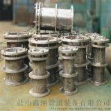 02S404鋼性防水套管 DN200柔性防水套管