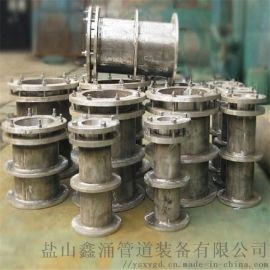 02S404钢性防水套管|DN200柔性防水套管