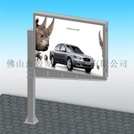 户外广告灯箱_太阳能灯箱供应厂家