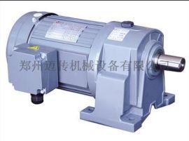 厂家直销减速电机 **台湾减速电机 迈传减速电机