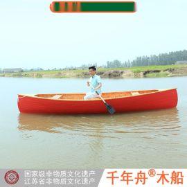 浙江衢州吧台木船家具户外多少钱