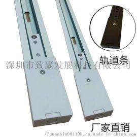 軌道燈條,1米1.1米1.5米2米固定軌道射燈