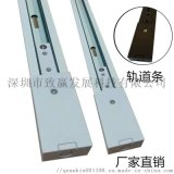 轨道灯条,1米1.1米1.5米2米固定轨道射灯