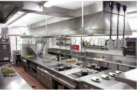 饭店厨房厨具设备|商用厨房工程|厨房设施设备