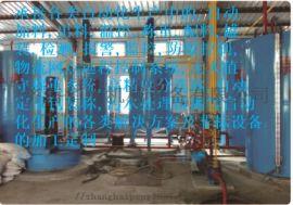 化工设备集中控制远程控制自动化及仪表控制