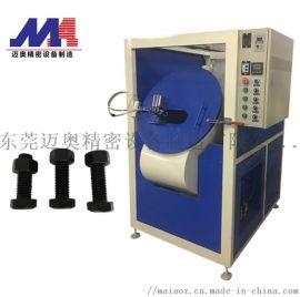 浙江小型滚筒烤漆机 喷漆紧固件自动烤漆机