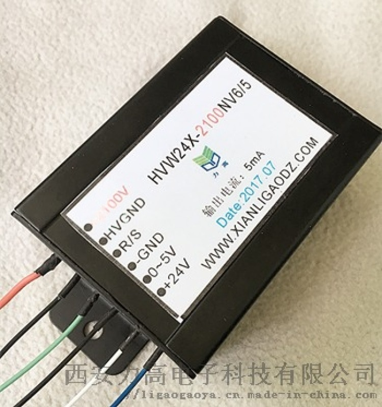 开关电源小型KV高压模块升压高压隔离电源模块