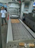 山东诸城贝尔,厂家直销多功能食品真空包装机械