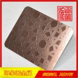 304蝕刻紅銅色不鏽鋼板表面處理