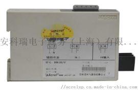 温度隔离器 安科瑞BM-TC/I 热电偶输入 4-20mA输出