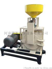 小型500PVC磨粉机