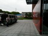 上海寶麗布桁架 行架 航架簽到板製作