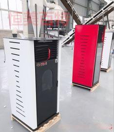 甘肃天水木屑颗粒取暖炉 新型生物质颗粒采暖炉设备