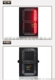 600*400MM    路口       指示灯