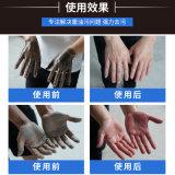 洗手粉专用珍珠岩珠光砂70-90目 洗手粉原料