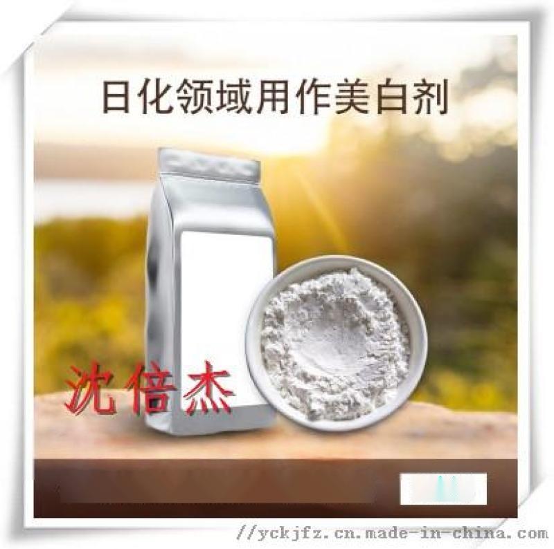 4-甲基水楊酸鉀 152312-71-5