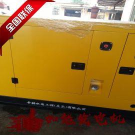 湛江霞山区发电机组厂家 沃尔沃柴油发电机厂家