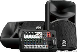 雅马哈stagepas 600BT便携式扩音音箱
