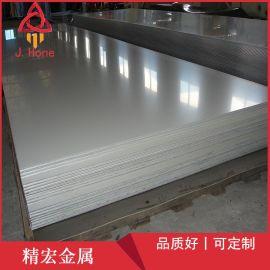 规格材质 广东西南铝1060铝板