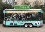 电动四轮餐车 移动电动早餐车厂家直销 德州民贺餐车