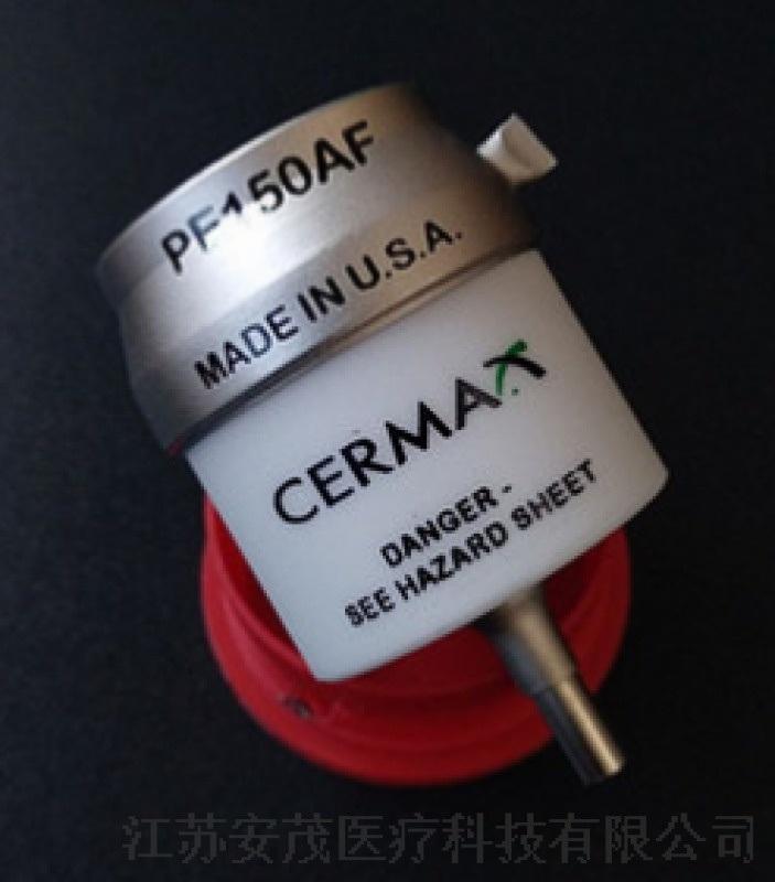一手货源Germax美国进口灯具PE150AF