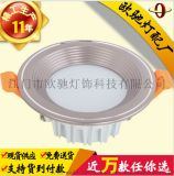廠家直銷新款高品質現貨led筒燈外殼套件