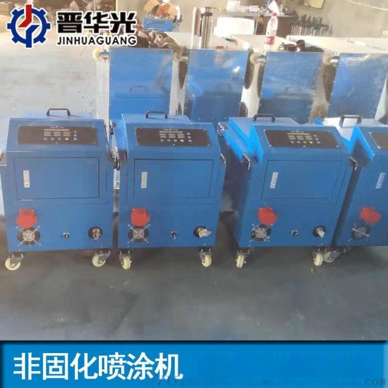 广东热熔非固化喷涂机橡胶沥青防水材料保温设备质优价廉