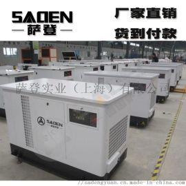 30KW静音汽油发电机 上海萨登汽油发电机