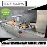 全自动生产南京卷饼机 仿手工生产卷饼机