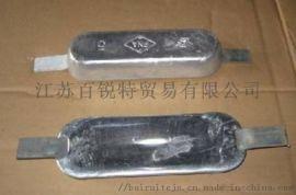 壓載水艙常用犧牲鋅陽極ZT-1/ZT-8