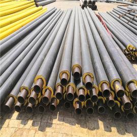 佳木斯 鑫龙日升 直埋保温钢管DN450/478直埋钢套钢保温管