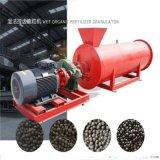黑色顆粒設備 內外旋二合一造粒機 高效節能造粒機