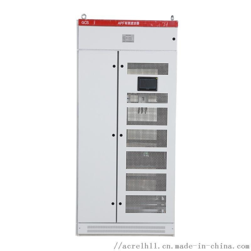 安科瑞 ANAPF 100A有源滤波器