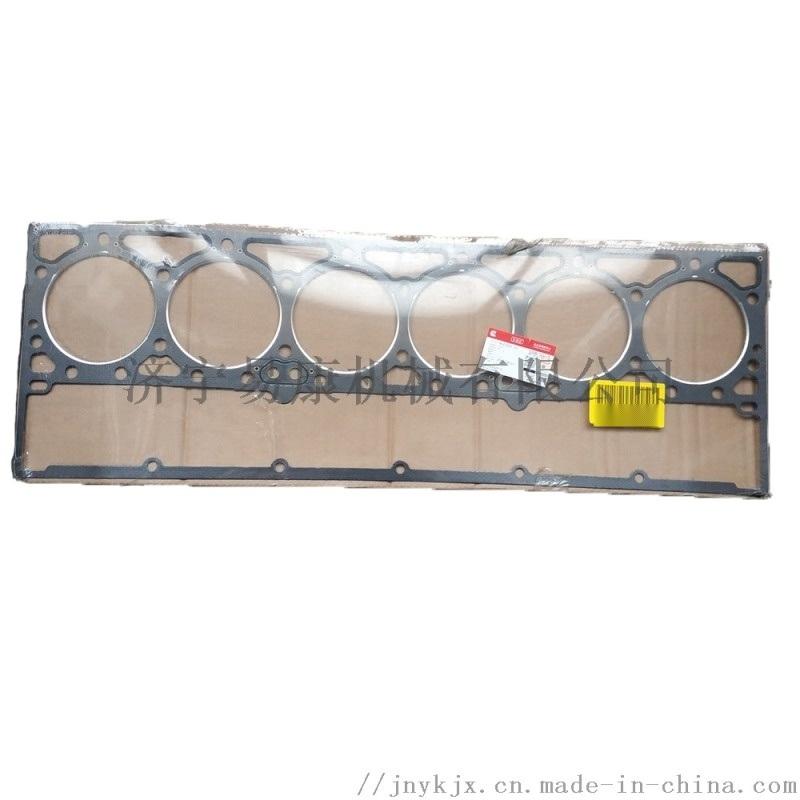 康明斯M11缸床垫 发动机缸垫
