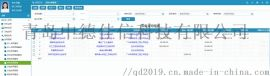 青岛市政道路设计软件
