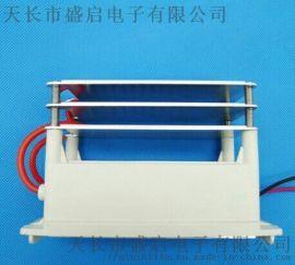 5g臭氧发生器电源配件生产厂家直销