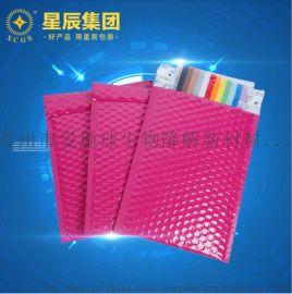 防震防压可定做镀铝膜快递气泡信封袋