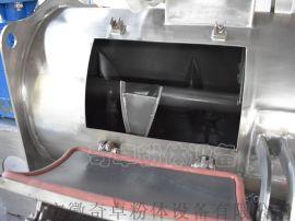 高品质珍珠粉混合机奇卓纯镜面不锈钢材质定制混合设备
