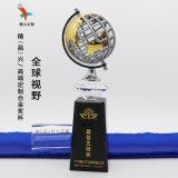 办公摆件纪念品 合金水晶奖杯奖牌 员工颁奖奖杯