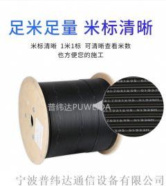 四芯光纤皮线光缆型号齐全