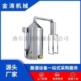 家庭造酒设备微型酿酒设备制酒设备 广州制酒设备