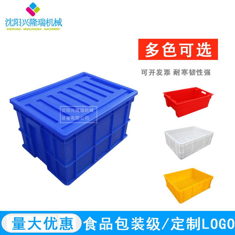 锦州塑料箱生产厂家,塑料水果箱-沈阳兴隆瑞