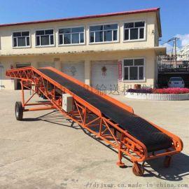 手摇钢丝升降输送机qc 玉米装车爬坡皮带输送机
