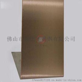 高比发纹玫瑰金不锈钢板304 定制加工彩色不锈钢板
